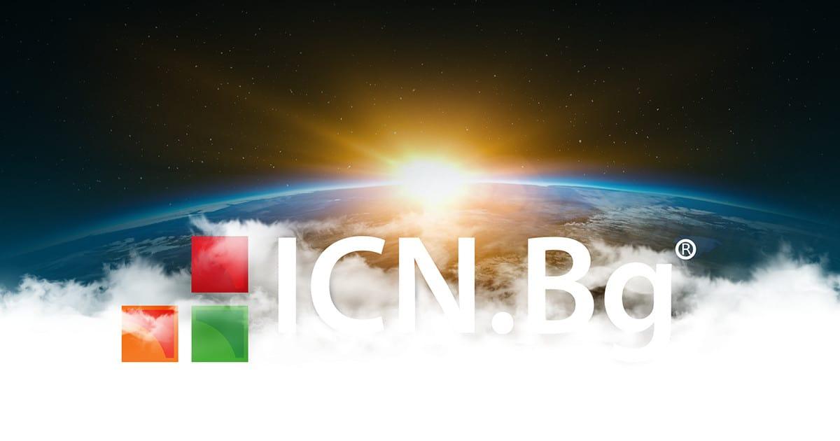 (c) Icn.bg